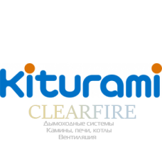 Kiturami (Китурами) Датчик температуры SD-500 STSO/G (605)
